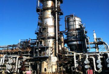 Sulaymaniyah Refinery